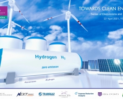 Towards clean energy, an event dedicated to sustainable alternative resources